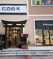 Asian Cafe Soba