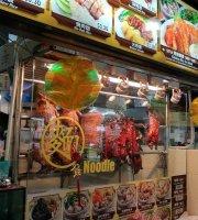 96 Roast Meat