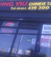 Wing Yiu Chinese Takeaway