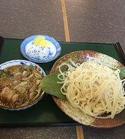 Sakata Muryoan