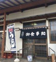 Sobadokoro Kikuchi