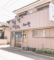Izumianwakaya