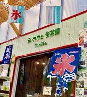 Wa Cafe Hotaru Chaen