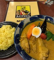 Okinawa Kokuto Curry Ajitoya, Shurijo