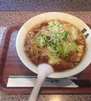 Men Gourmet Ginza Naokyu Shin Kiba