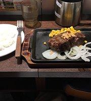 Ikinari Steak Kameari