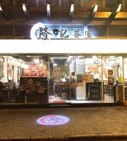 Long Kee Restaurant