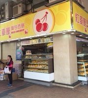 Red Cherry Bakery ()
