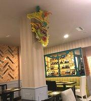 809 Madrid Bar Restaurante