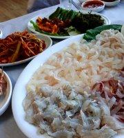 Eunseong Sashimi Restaurant