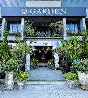Q Garden Cafe - Tianwei