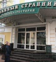 Restaurant Ocharovanny Strannik