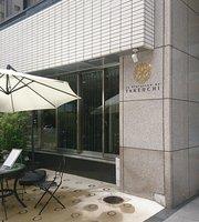 Restaurant la Floraison de Takeuchi