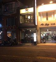 Yi Chuan Shao Bbq Restaurant