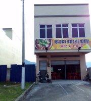 Seong Kee Mantin Restorant