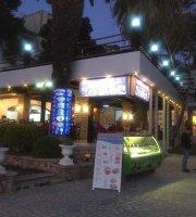 "Restaurant ""Gostivari"""