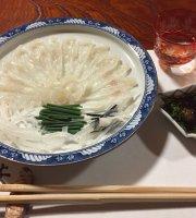 Japanese Cuisine Aso