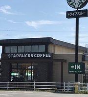 Starbucks Coffee Kuwana Sanshi Park