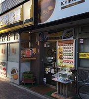 Coco ichibanya JR Sugamo Station South Entrance
