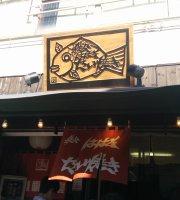Hahasotaiyaki