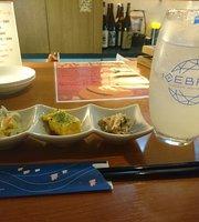 Dining Iruka