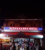 Sree Padmanabha Vegeterian Hotel