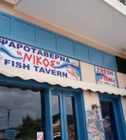 Nikos Seafood Restaurant
