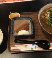 Curry Udon Izumi