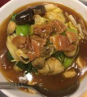 Chan Kan Kee Chiu Chow Restaurant
