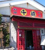 Taiwan Afuku