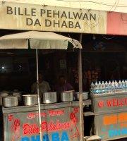 Billa Pehalwan Da Dhaba