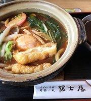 Fujiya Sushi Udon