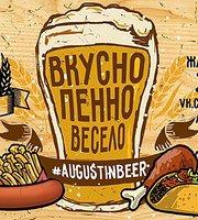 Августин Ресторан-пивоварня
