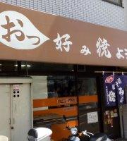 Okonomiyaki Yoyo