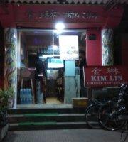 Kim Lin Chinese Restaurant