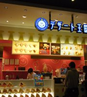 Dessert Kingdom Aeon Mall Imabari Shintoshi