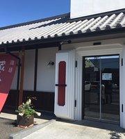 Coffee Kuroudo Kakura Gifu