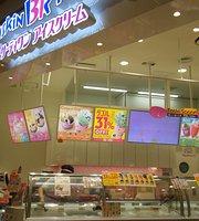 31 Ice Cream Aeon Mall Imabari Shintoshi