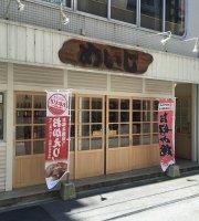 Okonomiyaki Meido