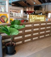 Chocoholic (Eslite Spectrum Songyan Store)