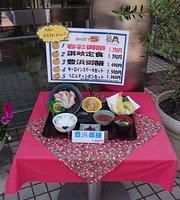 Restaurant Chitose