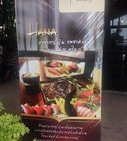 Hana Japanese Cuisine