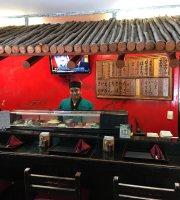 Yamamoto Restaurant