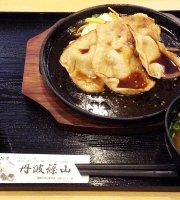 Nishiki service area (inbound line) Restaurant Shimabun