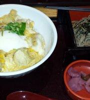 Wa Dining Shirokujichu, Shimizu