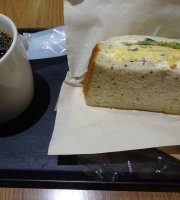 Starbucks Coffee Ecute Tachikawa