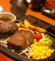 Meat Yazawa JR Gate Tower Plaza