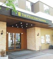 Fukushima View Hotel Washokudo Matsukawa