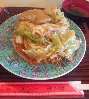 Chinese Cuisine Saika