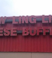 New Ling Ling Chinese Buffet